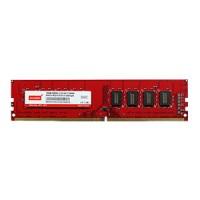 DDR4 DIMM 4GB 2133MT/s Wide Temperature (M4U0-4GNSJIRG)